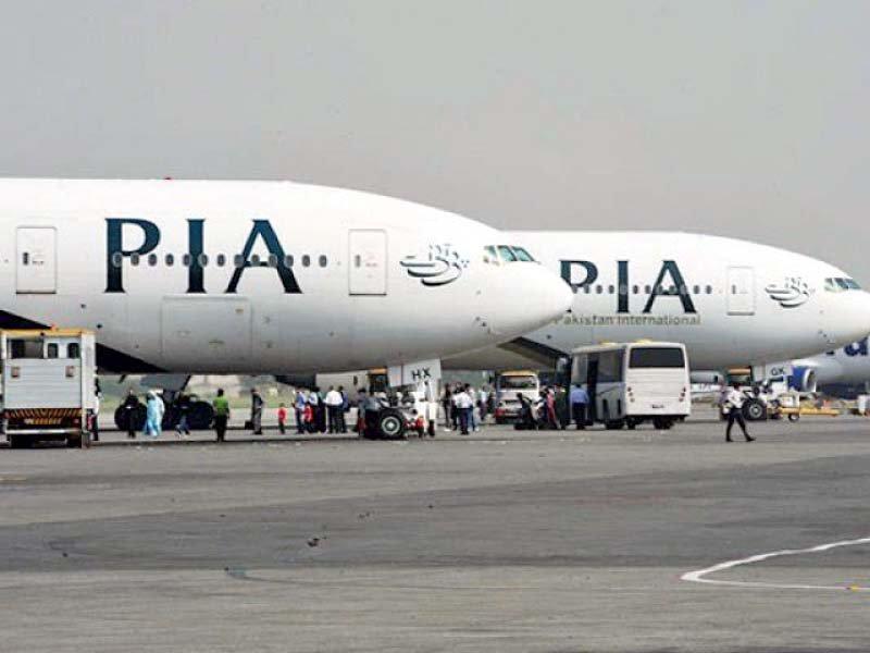 PIA resumes flights for Bahawalpur