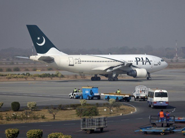 PIA to start paying retiring employees by 24th