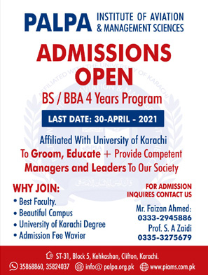 PIAMS – Admissions Open BS/BBA 4 Years Program